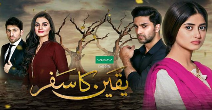 Yakeen Ka Safar Drama