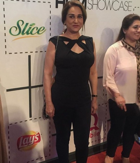 Bushra Ansari's Picture Went Viral On Social Media & There Were All Kind Of Reactions