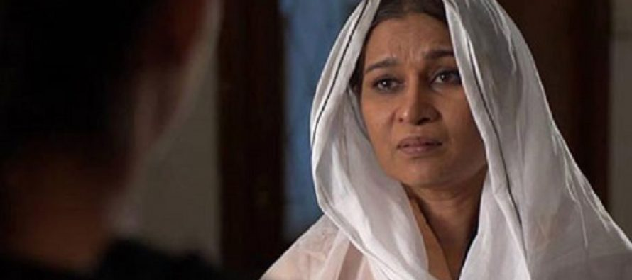 Veteran Actress Naila Jaffri Discharged From Hospital