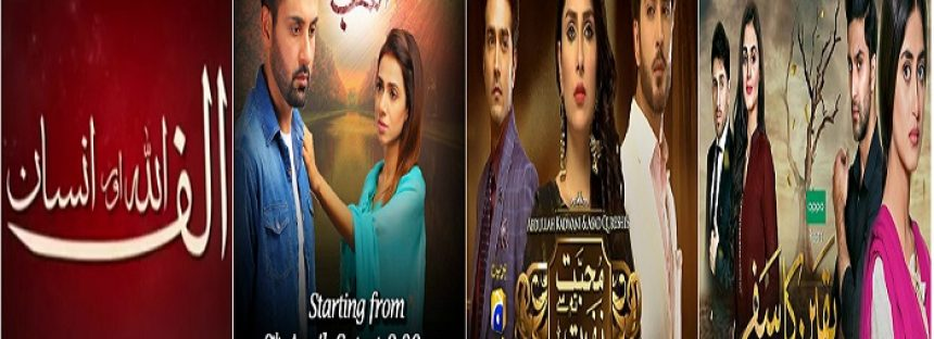 Upcoming Dramas Which Are Not To Be Missed!