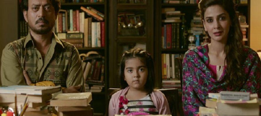 Saba Qamar's Hindi Medium's Trailer Is Out & Its Hilarious