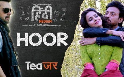 Saba Qamar's Hindi Medium Song Hoor Feat Atif Aslam Teaser Released!