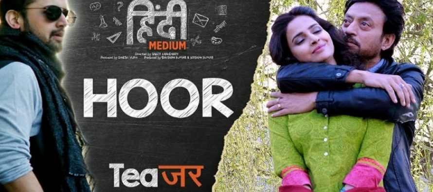 Saba Qamar's Hindi Medium Song Hoor Feat Atif Aslam Teaser Released!