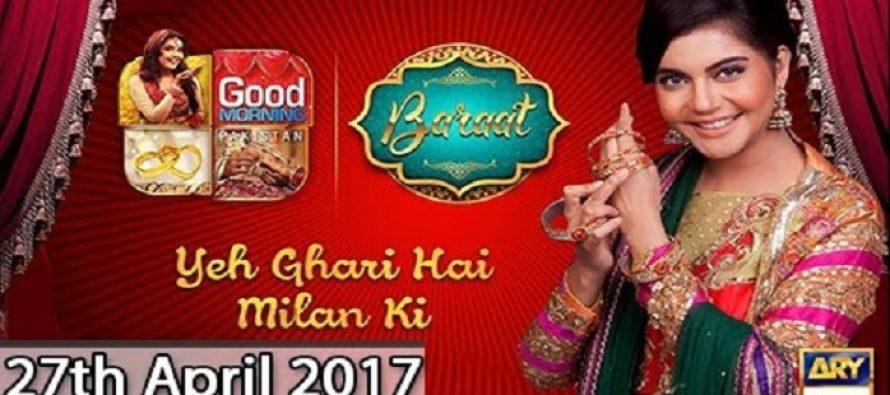 Good Morning Pakistan Shadi Week – Seriously!?!