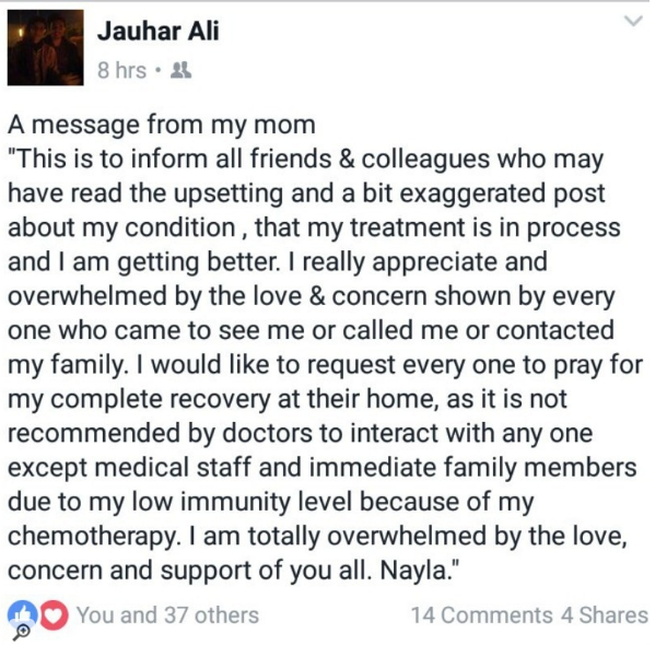 'My treatment is in process and I am getting better,' shares Nayla Jaffri