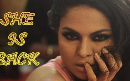 Here's A Sneak Peek Into Veena Malik's Upcoming Music Video 'Lashkar-e-Jarrar'
