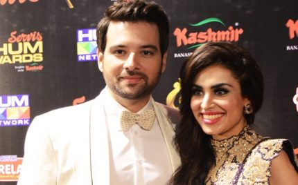 Mikaal Zulfiqar's Ex-Wife Sara Bhatti Has Something To Say!