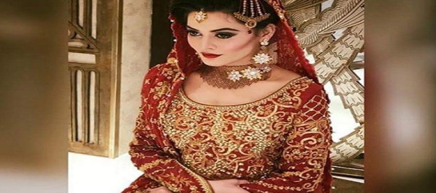 Minal Khan's Latest Bridal Shoot