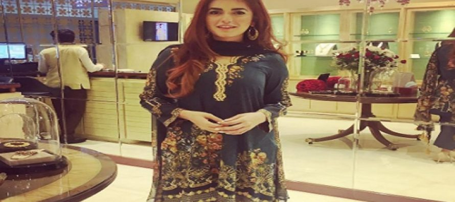 Momina Mustehsan Talks About Engagement & Lux Style Awards