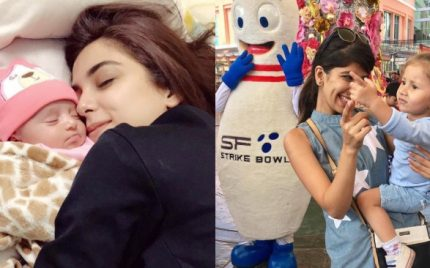 Pakistani celebrities who adore their nieces and nephews