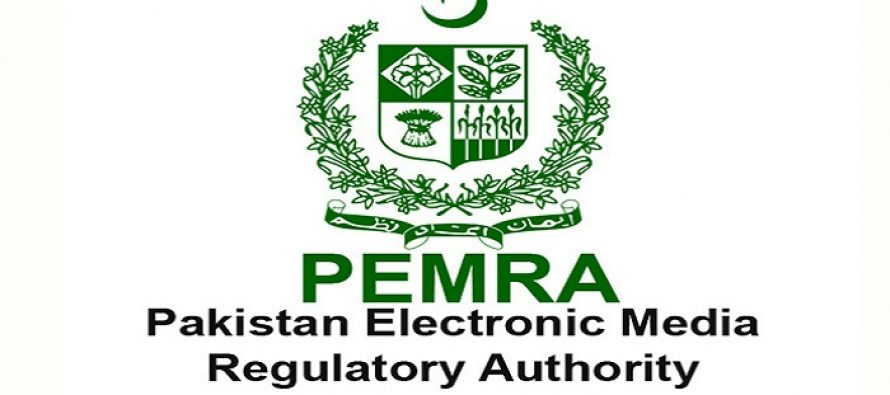 Pemra Suspends Apna TV's License For Showing Extremely Vulgar Content