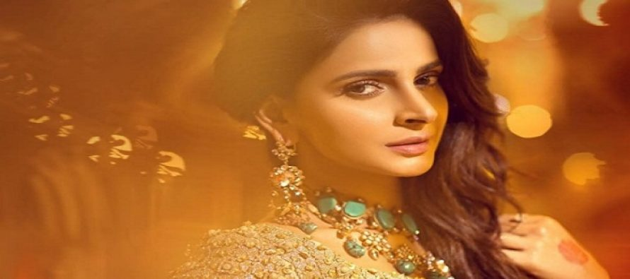 Saba Qamar To Protest Against The Lux Style Awards