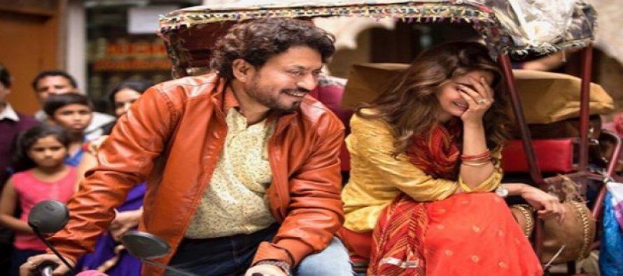 Saba Qamar Skips Promotions Of Bollywood Debut 'Hindi Medium'