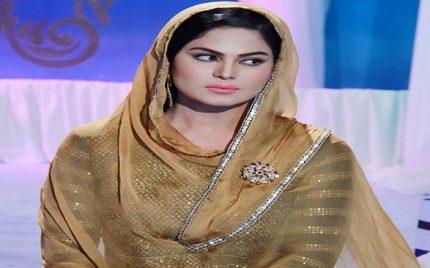 Veena Malik To Host A TV Show