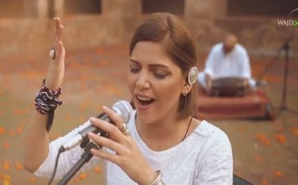 Hadiqa Kiani's Take On Bhit Ja Bhitai Is Absolutely Mesmerising
