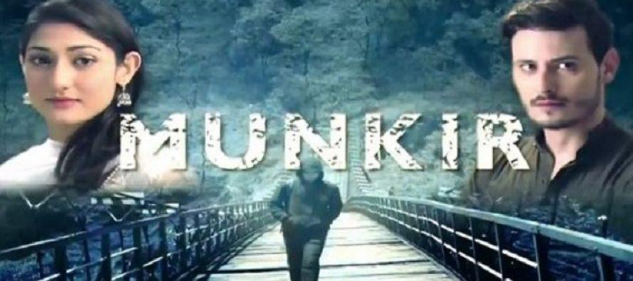 Munkir Episode 12 & 13 Reviews – Cringe-worthy!