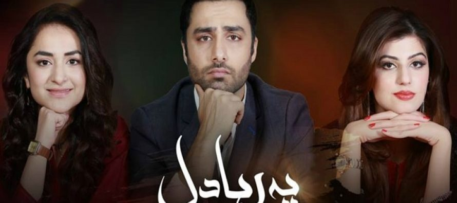 Yeh Raha Dil Episode 16 Review – I'm Floored!