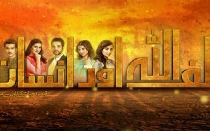 Alif Allah Aur Insaan Episode 04 – Engaging So Far!