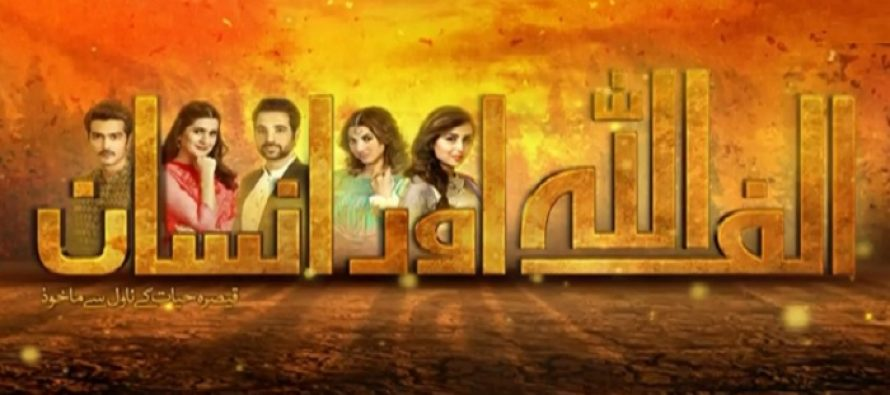 Alif Allah Aur Insaan Episode 04 – Engaging So Far!