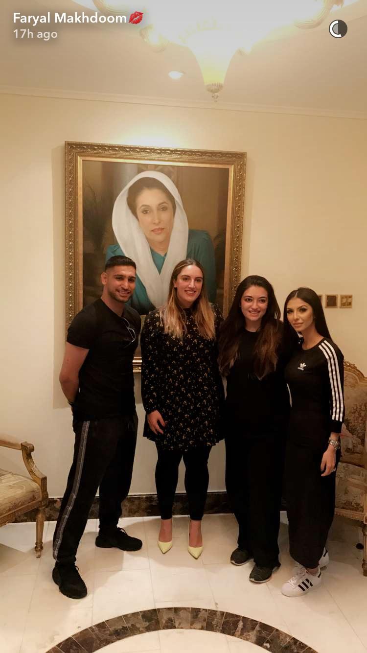Boxer Amir Khan & Faryal Makhdoom Met These Politicians In Dubai