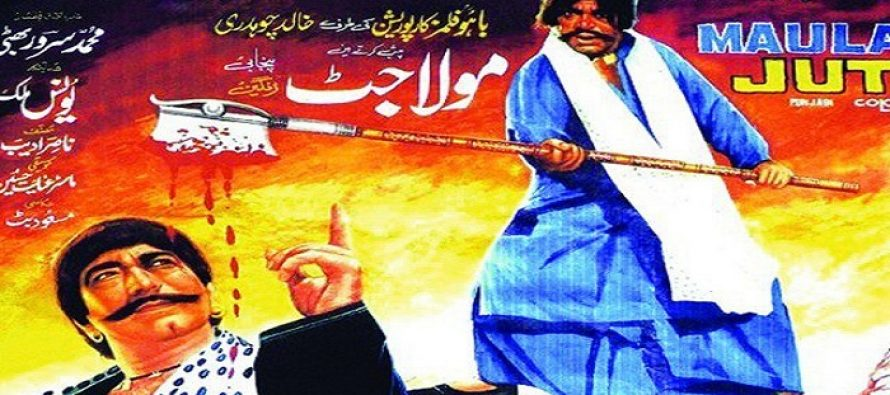 Makers Of Maula Jatt To Work On A New Film After 29 Years!