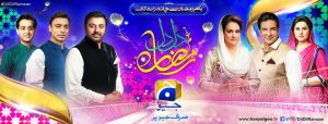 Dil Dil Ramzan Hosts Revealed, The Show Will Be Hosted By Six Celebrities