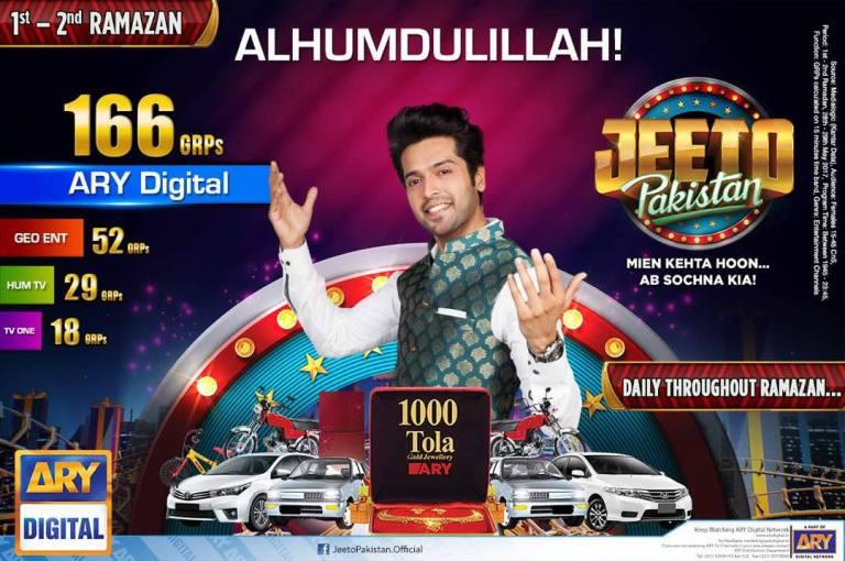 Ramazan Transmission 2017 Ratings: Bol Boasts Record Breaking Viewership, ARY Leads The TRP Chart!