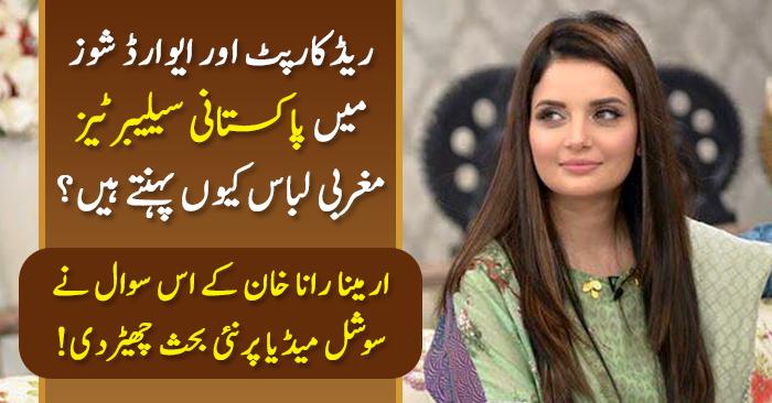 e4589502c Armeena Rana Khan Stirs A Debate On Eastern & Western Attire! | Reviewit.pk