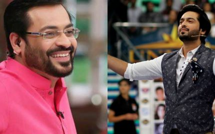 Amir Liaqat Replies With Even More Love To Fahad Mustafa