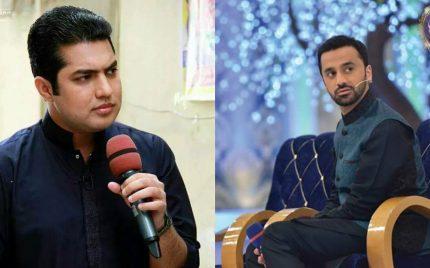 Waseem Badami and Iqrar Ul Hassan Breakdown On Live Television