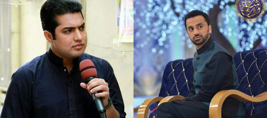 Waseem Badami and Iqrar Ul Hassan Breakdown On Live Television