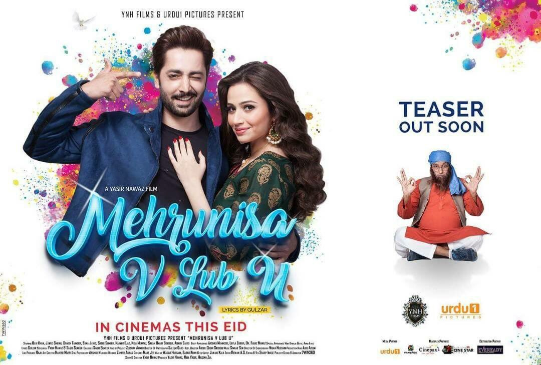 The Cast Reveals Everything You Need To Know About Mehrunisa V Lub U