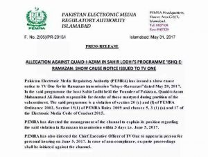 PEMRA issues show cause notice to TV One !
