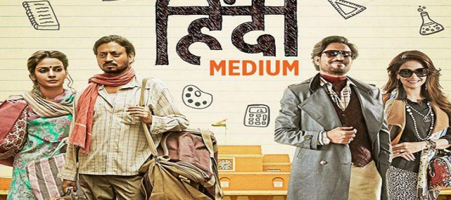 Saba Qamar Steals The Thunder In The Potential Blockbuster 'Hindi Medium'