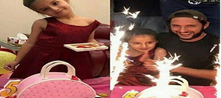 Shahid Afridi Celebrates His Daughter's 5th Birthday