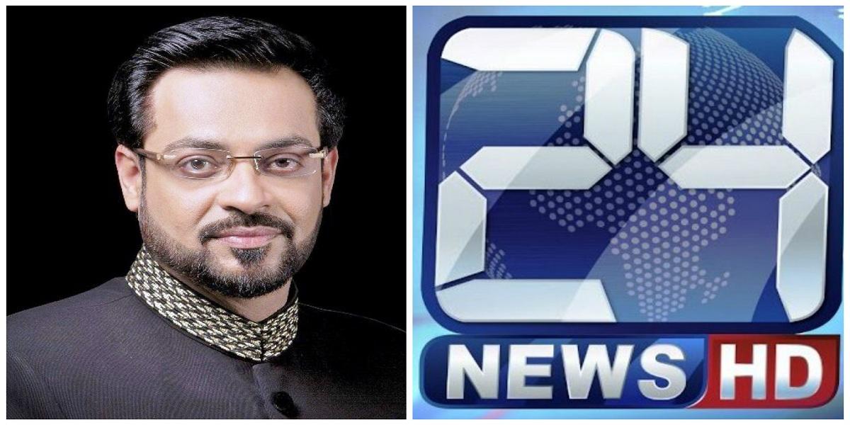 Dr. Amir Liaquat Quits Bol Tv?