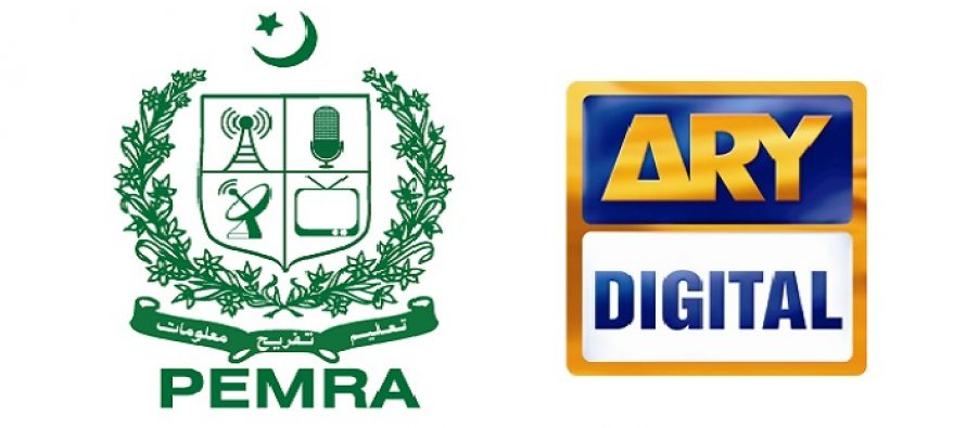 Pemra Issues Legal Notice To ARY Digital For Jeeto Pakistan