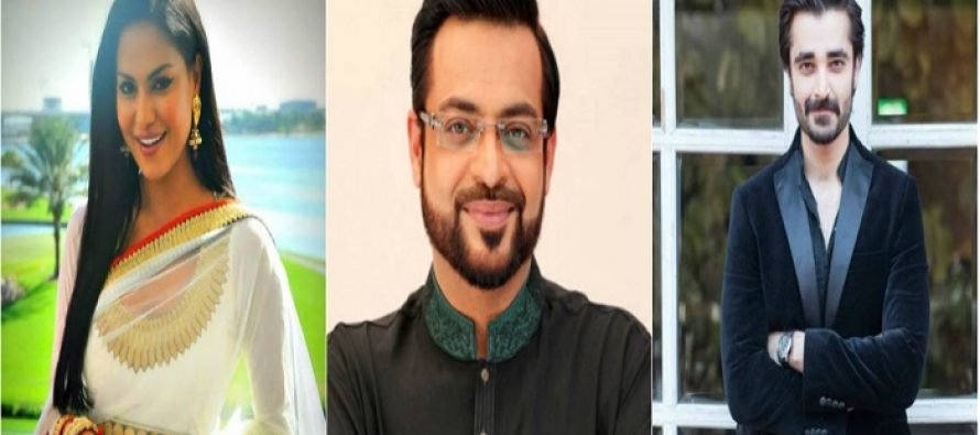 Bol TV Suspended: Celebrities React To The Ban