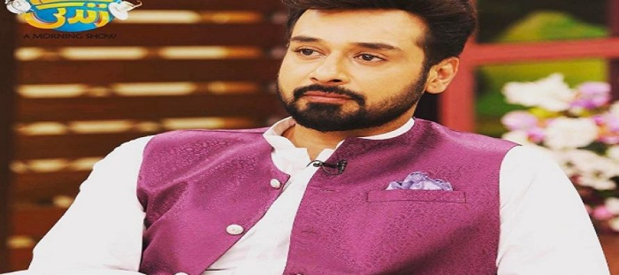 Here's What Faisal Qureshi Has To Say About ARY Incident