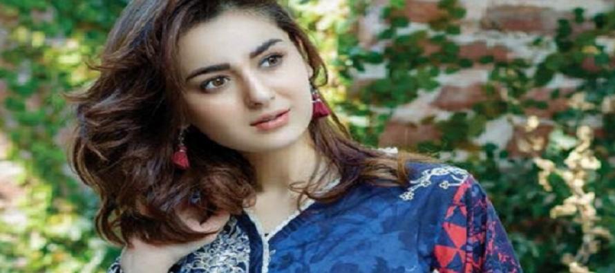 Hania Amir – Biography, Husband, Mother, Sister Age, Dramas, Movies