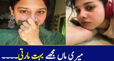 Hina Altaf – Biography, Age, Mother, Parents, Siblings, Dramas