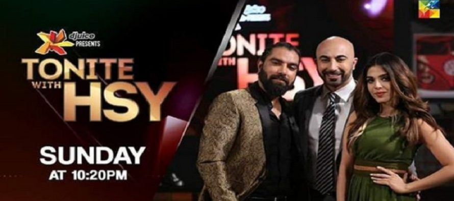 Tonite With HSY Season 4: Amir Liaquat And Hamza Ali Abbasi's Must Watch Parody