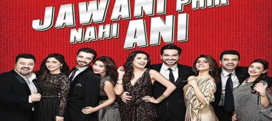 Hamza Ali Abbasi Will Not Be A Part Of Jawani Phir Nahi Ani 2, He Reveals Why:
