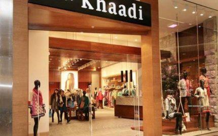 The Khaadi controversy!