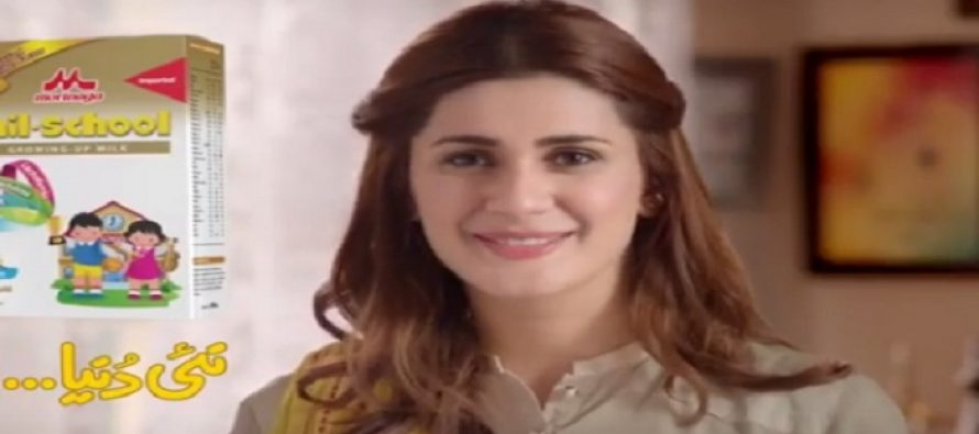 Kubra Khan Slays As A Mother In This Latest TVC