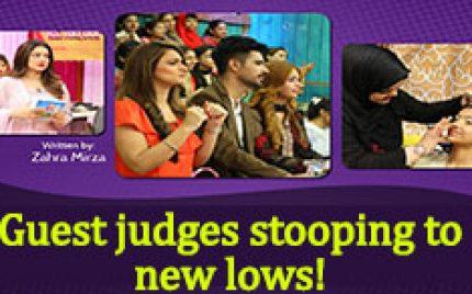 Jago Pakistan Jago – Makeup Competition!