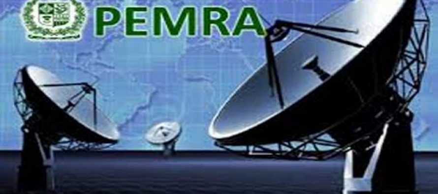 PEMRA Issues Notice To Geo Entertainment For Showing Game Shows During Ramazan