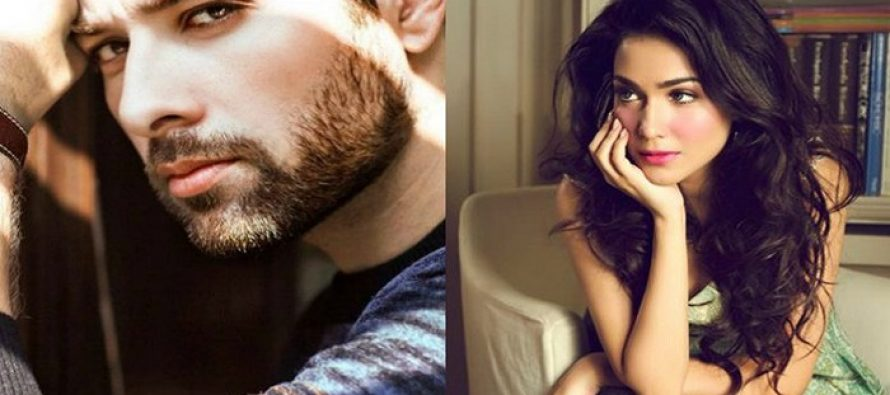 Humaima Malick & Mikaal Zulfiqar Pair Up For Upcoming Film