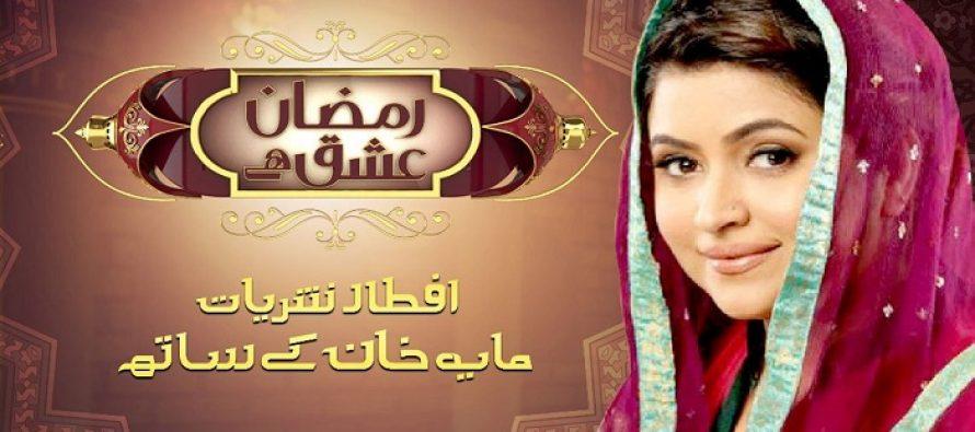Maya Khan Is Back!