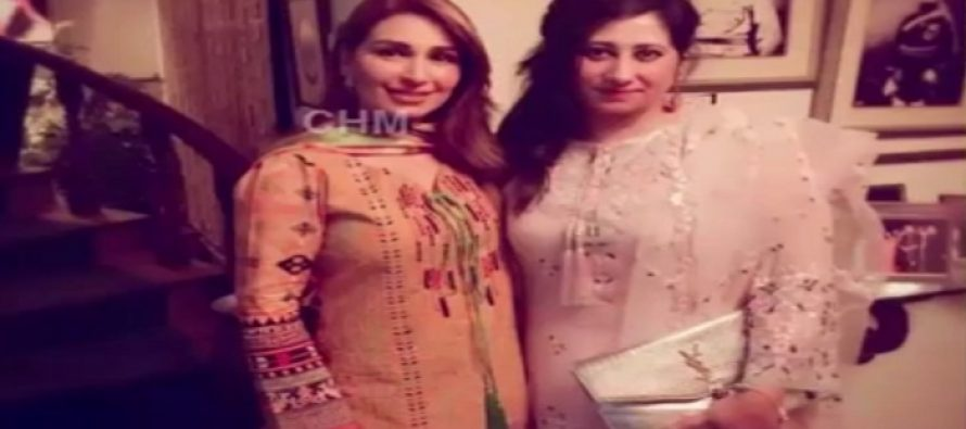 A Sneak Peek Into Reema Khan's Luxurious House!